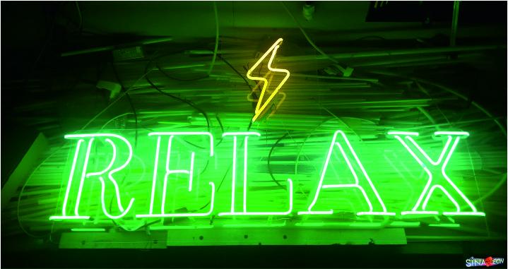 Relax Cam Neon